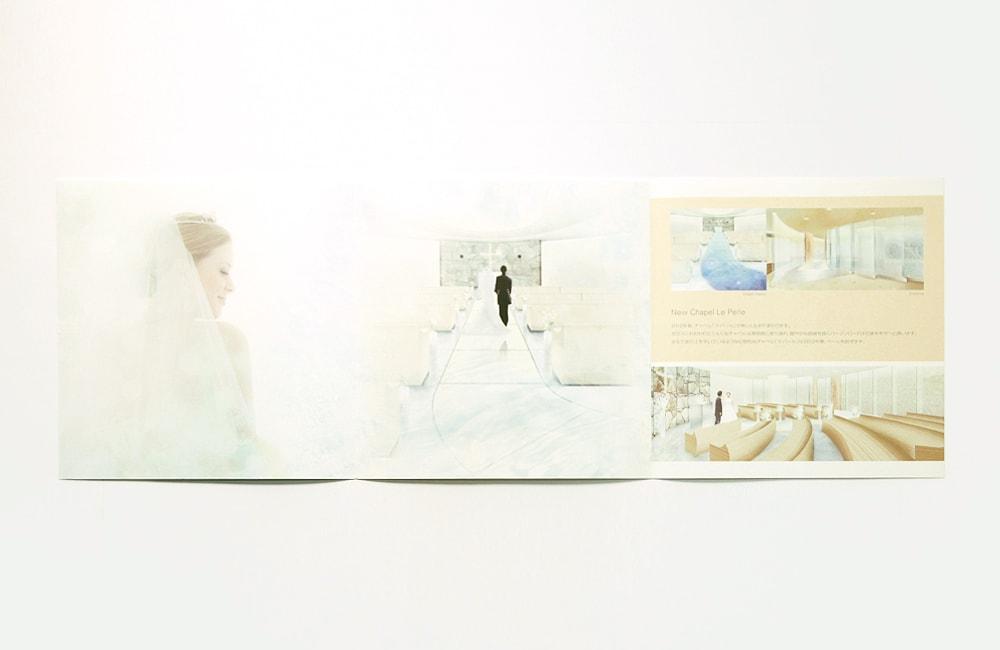 ヒルトン東京のウエディングカタログデザイン