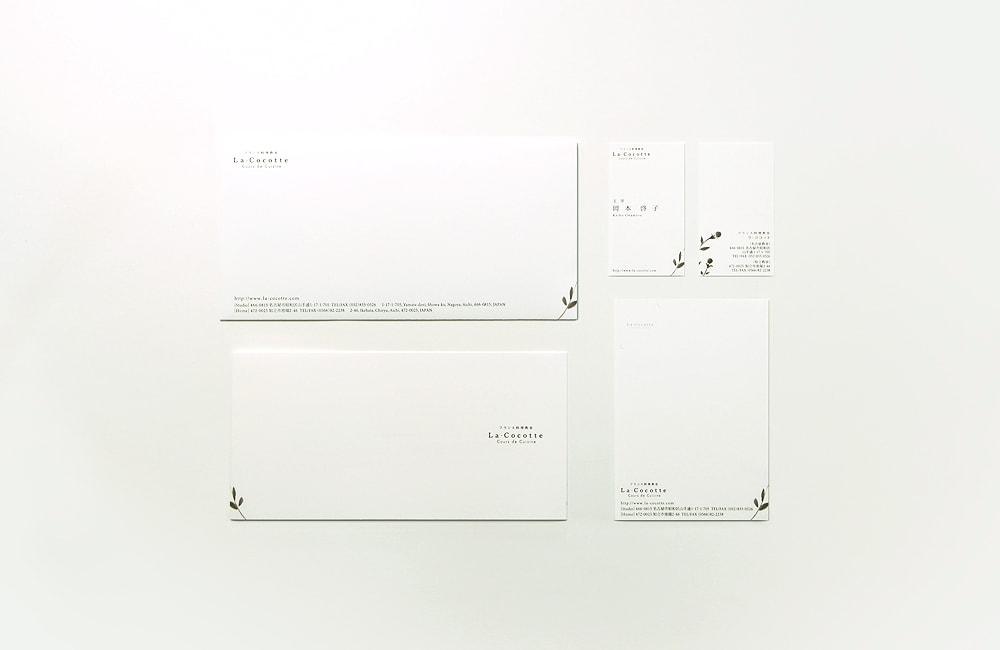 フランス料理教室ラココットのブランディングデザイン