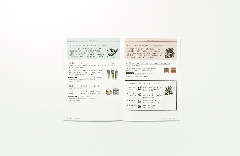 クボンデミニムのフライヤーデザイン