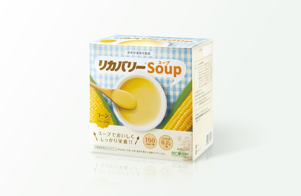 三和科学研究所のリカバリースープのパッケージデザイン