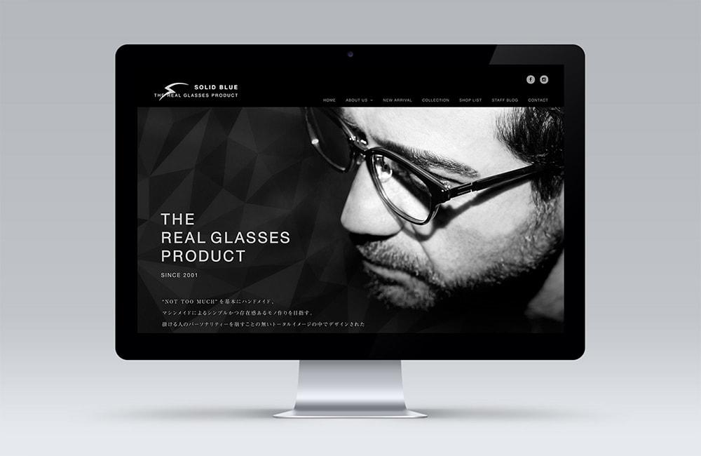 solidblueのwebサイトデザイン