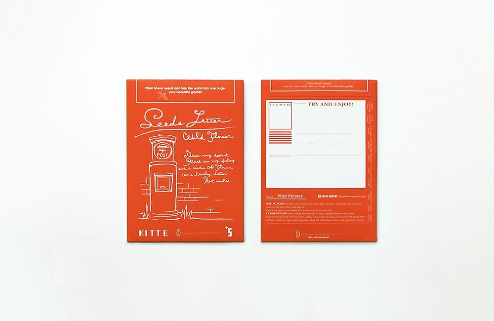 スパイラルマーケットKITTEのパッケージデザイン