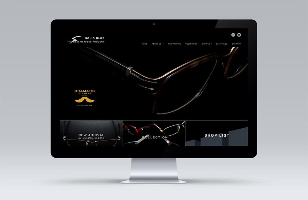 solidblueのウェブサイトデザイン